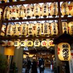 [旅行]特急はるかで京都へ行こう。[年末]