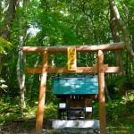 道南(大沼湖畔)のパワースポット駒ケ岳神社