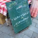 函館西部地区バル街特集<後編>