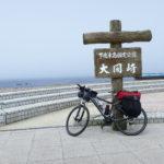 自転車で下北半島を走ってきた②